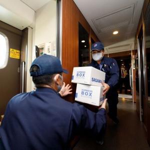 新大阪―鹿児島中央で新幹線貨客混載輸送、車内販売準備スペースに荷物