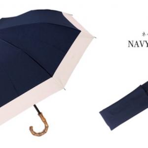 紫外線対策。ネイビー×ピンク(芦屋ロサブラン)にそっくり?楽天で買ったプチプラ日傘が届きました♪♪