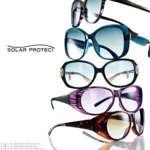 POLA ソーラープロテクトサングラス(エアロビューティー)をポーラで注文♡ 紫外線など3種の光線をカットするサングラス!!
