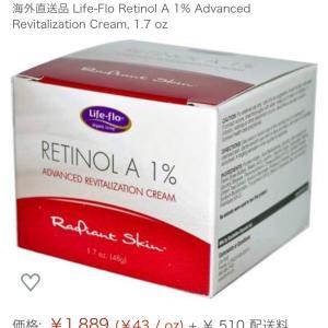 価格変動が激しいですね!【Life-Flo Retinol A 1% Advanced Revitalization Cream, 1.7 oz】