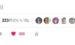 【Twitter】RTした人を全員表示する方法(2019年版)