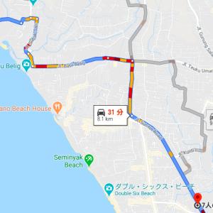 ヌサドゥアからチャングーに移動日 Canggu Bali