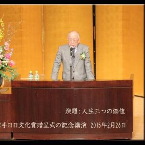 『ふみくら3号・及川和男追悼号』の編集会議