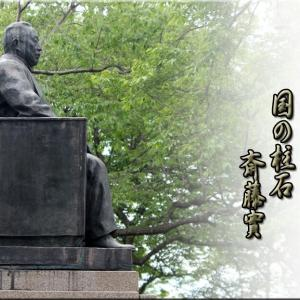 心の原点「水沢公園」