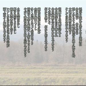 幻の滝「霊験の滝」