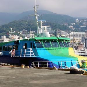 2020.08.15 船活 熱海港に引退したはずのセブンアイランド虹が寄港