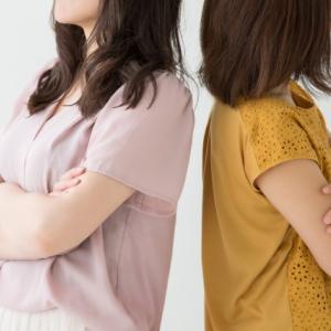 恐怖のママ友トラブル体験から学べ!正しいママ友との付き合い方①
