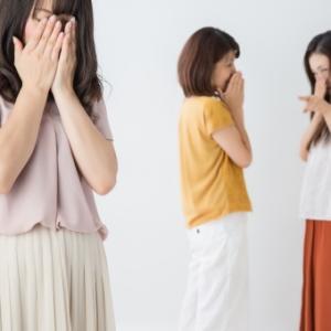 ママ友トラブルで仲間はずれは日常茶飯事?!