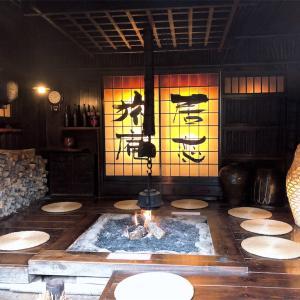 福岡から熊本の黒川温泉へ!一泊二日で楽しめるオススメ観光旅行