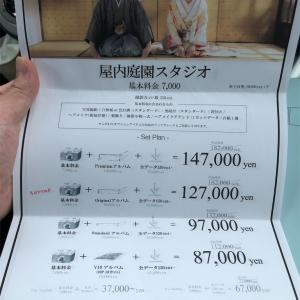 福岡市で結婚式の前撮りを予約!お店によって値段が違いすぎる(驚)