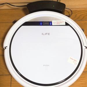1万円台で買えるロボット掃除機「ILIFE」が便利すぎる!コスパ最強!