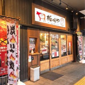 博多「極味や博多店」が今なら外国人がいなくて空いてるので狙い目!
