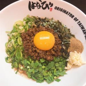 【クセになる美味さ】福岡市中央区大名の台湾まぜそば「麺屋はなび」がオススメ!
