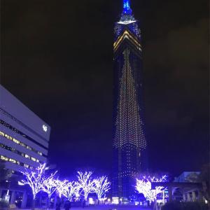 福岡タワーのクリスマスイルミネーション