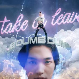 【SOMI】1年1曲2:39のアイコン【DUMB DUMB】