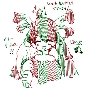 メリークリスマスですね!