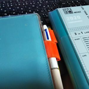 ジブン手帳は仕事スケジュール用に、エンディングノート代わりにも利用してみよう