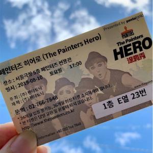 【韓国旅行】ソウルでダンスやアートを観て楽しもう!ノンバーバル公演 ペインターズ