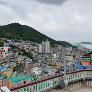 アートがあふれる韓国のマチュピチュ「甘川文化村」の見どころを紹介