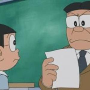 のび太の成績があんなに悪いのって先生にも原因あるんじゃないか?