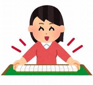 麻雀業界「麻雀を女の子に流行らせたいのですがどうすれば良いですか?」