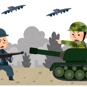 【悲報】作者「せや!戦争の物語を書くで!」読者「…」