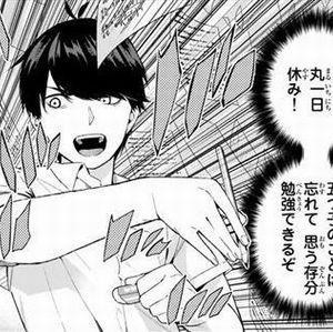 ラブコメ漫画家「モテる主人公?うーん…せや!」