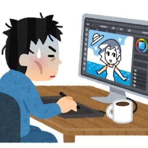アニメとかマンガ系の絵がうまい←仕事ある、リアル系の絵がうまい←ガチで仕事ない