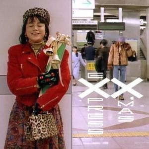 バブル時代から現在までのクリスマスデートのファッション