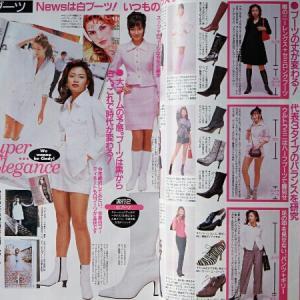 90年代から現在までのブーツの流行