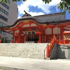 都庁の周りでぶらぶら神社巡り! 花園神社&威徳稲荷大明神