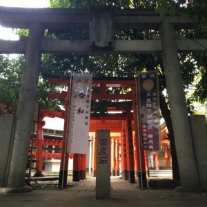 爽やかな秋空の下で神社巡り! 豊栄稲成神社
