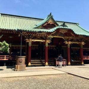 日暮里駅から谷中を散策! 根津神社