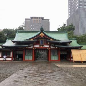 高層ビルの林立する都会で神社巡り! 日枝神社・前編