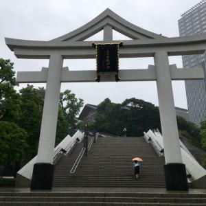 高層ビルの林立する都会で神社巡り! 日枝神社・後編