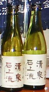 日本酒の選び方 【原材料 3.酵母 編】>味の決め手を覚えよう