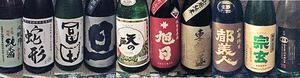 3月の例会は「無濾過生原酒の お燗祭り」で盛り上がりました!