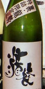 日本酒の選び方 【製造工程 5.酒母(酛)の造り方 編】>味の決め手を覚えよう