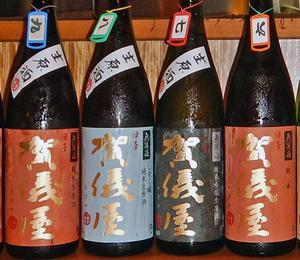 日本酒の選び方 【製造工程 6.火入の有無 編】>味の決め手を覚えよう