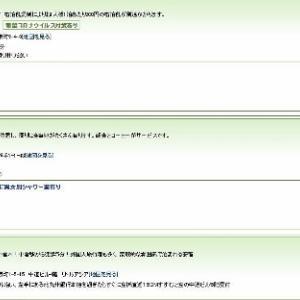 GoTo北九州市!1,000円で宿泊(全国歓迎)
