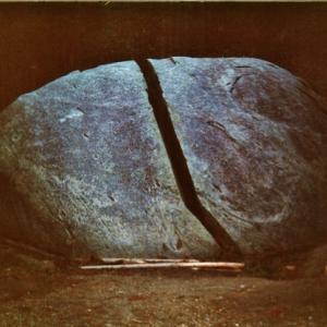 「鬼滅の刃」疑似聖地・一刀石の嘘とそのお菓子