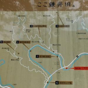 「竜とそばかすの姫」聖地(3)鈴の小学校と浅尾沈下橋