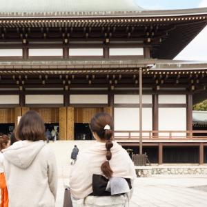 着物を着て紅葉狩り成田山にいってきました
