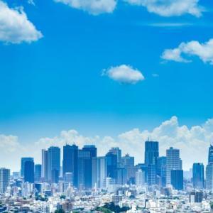 地方から東京へ転職した時のメリットとデメリット。