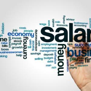 給料が低いから転職したい方へ!僕は1年で年収228万円アップしました。