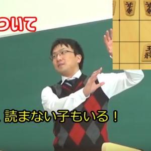 名古屋大学の授業でボードゲームを利用した授業について話してきました!