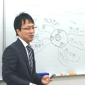 """マインドマップ講座を開催しました! in 豊田市""""塾屋""""様(2019)"""
