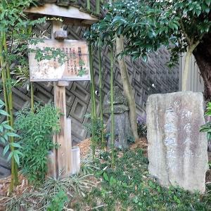 錦渓温泉 油屋旅館について調べてみました。