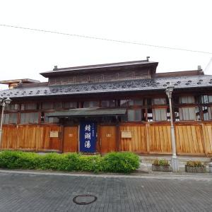 飯坂温泉「鯖湖湯」&「旧堀切邸」