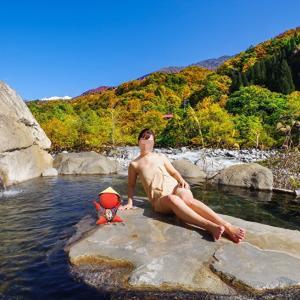 奥飛騨 槍見館 二つの混浴露天風呂